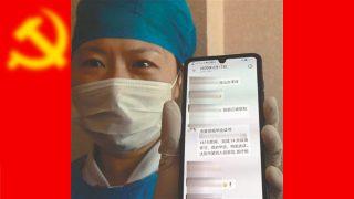 의료진들의 소셜 미디어 계정, 검열당해
