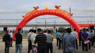 식량 부족은 부인하나 경작 증진을 요구하는 중국 공산당