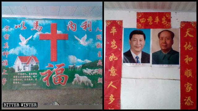 장시성의 한 크리스천 가정에 있던 종교 상징물이 마오쩌둥과 시진핑의 초상화로 대체된 모습