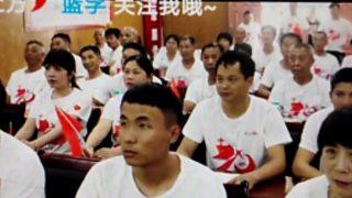 """중국 공산당: """"번영하고 행복해지려면 종교를 버려라"""""""