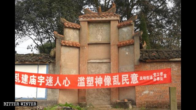 루저우시에서 최소 160채의 불교, 도교 사찰 폐쇄