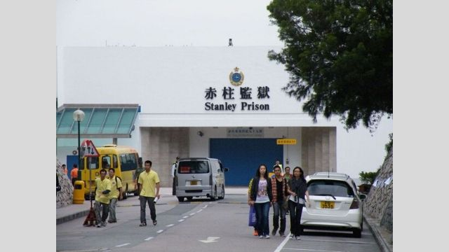 홍콩에서 경비가 가장 삼엄한 여섯 개 교도소 중 하나인 스탠리 교도소의 모습. 우리 모두 이곳에 수감될지도 모른다.