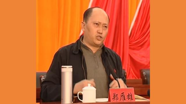 막강한 홍콩 국가안전유지공서의 수장으로 임명된 중공 강경파 정옌슝(鄭雁雄, 1963~)