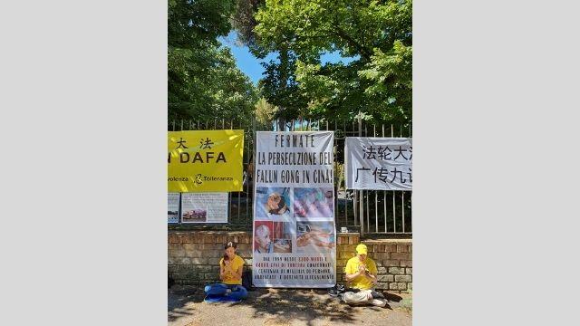 파룬궁 박해 사태 주기를 맞아 6백 명이 넘는 각국 의원들이 중국을 비난하다