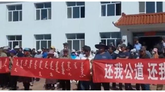 린둥(林東)에서 시위 중인 유목민들