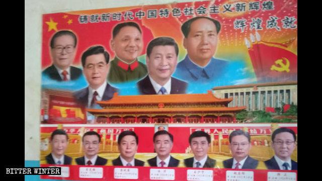 장시성의 한 크리스천 가정에 있던 종교 상징물들이 시진핑 주석과 전현직 국가 지도자들이 등장하는 포스터로 대체되었다
