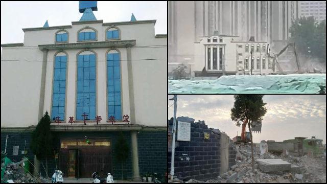 철거된 쑨좡촌의 한 삼자교회