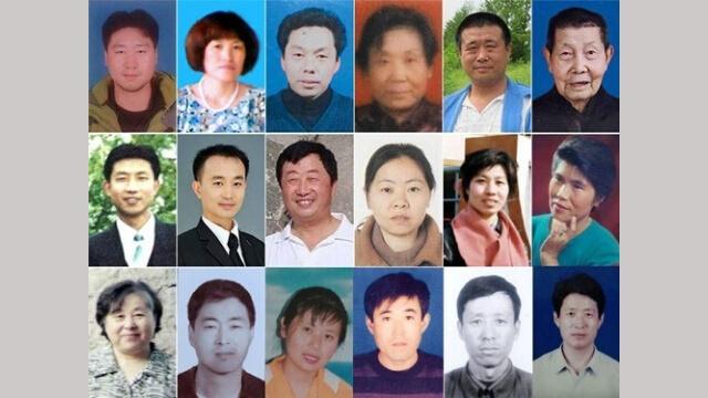 2019년에 살해당한 96명의 파룬궁 수련자 중 18명의 모습