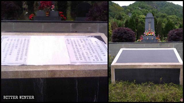 사진: 지난해 11월, 요한 왕 신부의 무덤 앞 석판에 쓰인 신부의 이력이 지워진 모습