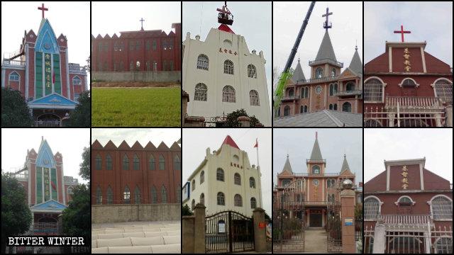 안후이성 전역의 많은 삼자교회에서 십자가가 철거되었다