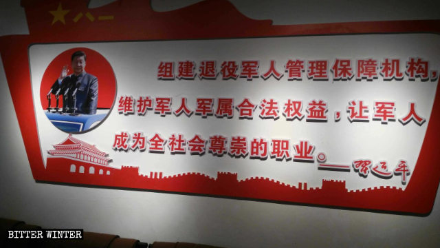 시진핑 어록이 적힌 거대한 포스터가 융펑현의 어느 사당에 걸린 모습