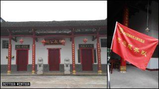수많은 사당이 공산당 선전 본부로 개조돼