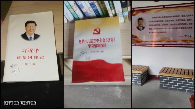 '시진핑 국정운영을 말하다' 등 도서와 사당 내부에 도배된 시진핑 어록