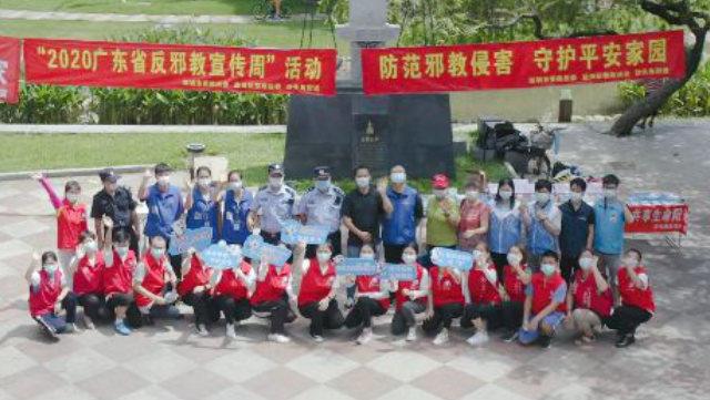 8월, 광둥성 선전(深圳)시 옌톈(鹽田)구의 한 공원에서 개최된 반사교 활동의 참가자들 단체사진