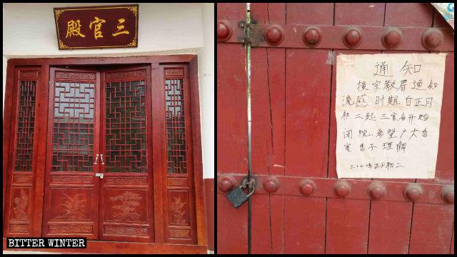 모든 종교 활동을 금한다는 공지가 나붙은 채로 굳게 잠긴 삼관묘 동원 대문의 모습