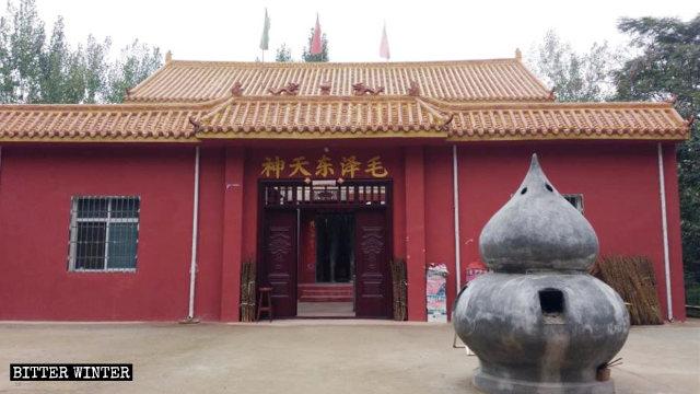 덩저우시 소재 마오쩌둥 천신묘의 모습