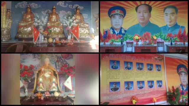 쥐루현의 어느 불교 사찰은 마오쩌둥 기념관으로 개조되고 불상들도 모두 마오쩌둥을 비롯한 국가 지도자들의 상으로 교체되었다